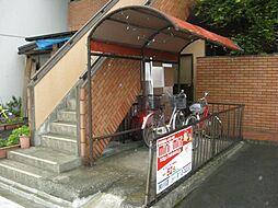 サイコーコーポ[3階]の外観