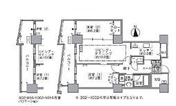 都営大江戸線 汐留駅 徒歩4分の賃貸マンション 4階2LDKの間取り