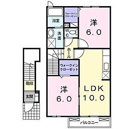 セレーノII A[2階]の間取り