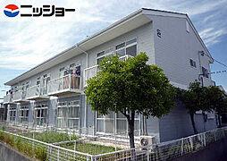 碧海古井駅 4.3万円