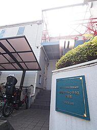 成城グリーンテラス2番館[203号室]の外観