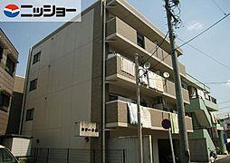 熱田一番館[3階]の外観