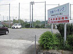 武蔵五日市駅 0.5万円