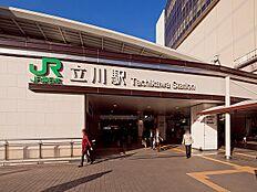 駅 980m 立川駅
