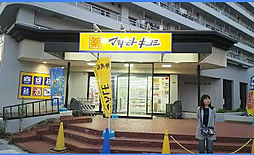 大阪府大阪市阿倍野区帝塚山1丁目の賃貸アパートの外観