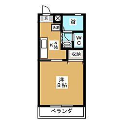桑名駅 4.4万円