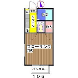 コーポ秋桜[105号室]の間取り