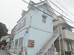 聖蹟桜ヶ丘駅 2.4万円