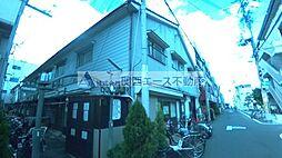 北巽駅 1.4万円