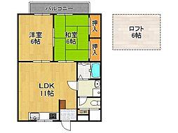 ハイツエミカI[2階]の間取り
