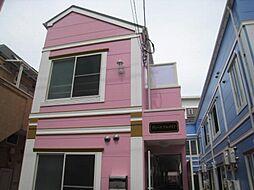新大久保駅 6.7万円