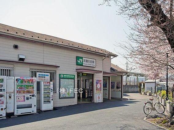 武蔵引田駅(J...