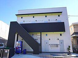リレア八千代台[103号室]の外観