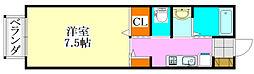 クレセントピア[2階]の間取り