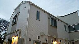 東京都世田谷区玉川台2丁目の賃貸アパートの外観