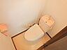 トイレ,1LDK,面積32.8m2,賃料3.3万円,バス 旭川電気軌道バス川端3条6丁目下車 徒歩3分,JR石北本線 旭川駅 3.2km,北海道旭川市川端町四条6丁目4番11号