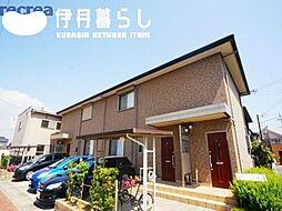 兵庫県伊丹市鴻池3丁目の賃貸アパートの外観