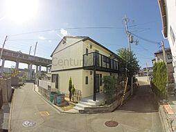 兵庫県西宮市上大市3丁目の賃貸アパートの外観