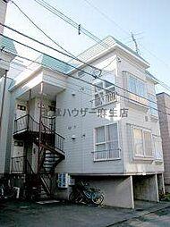 北海道札幌市北区北三十七条西3丁目の賃貸アパートの外観