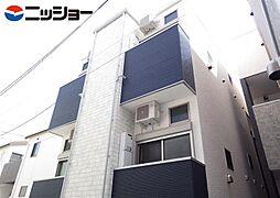 ハーモニーテラス三本松町[2階]の外観
