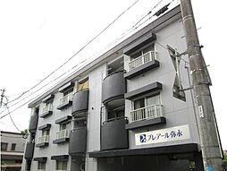 プレアール弥永[3階]の外観