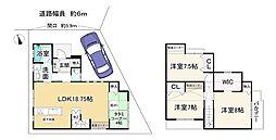 宇治駅 3,350万円