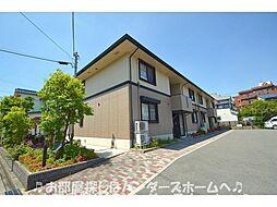 大阪府枚方市茄子作1丁目の賃貸アパートの外観