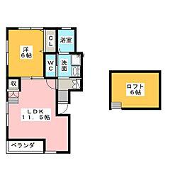 インターパークメゾン[2階]の間取り
