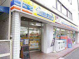 ミニストップ豊田岩滝町店(約850m)