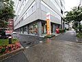 名古屋米浜郵便...