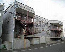 北海道札幌市北区篠路八条1丁目の賃貸アパートの外観