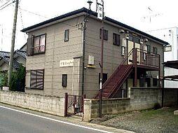 結城駅 3.2万円