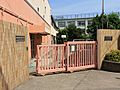 笹塚中学校の写...