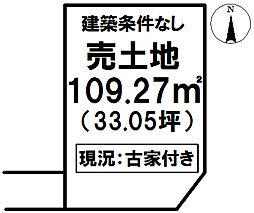 福井町 売土地