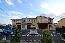 ベル ソレイユ(川中島町原)A棟[202号室号室]の外観