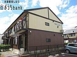 【敷金礼金0円!】ポピーハイツ E