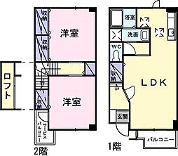 リュール西津田[1階]の間取り