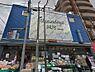 周辺,1DK,面積29.05m2,賃料7.2万円,東京メトロ日比谷線 南千住駅 徒歩17分,東京メトロ銀座線 浅草駅 徒歩20分,東京都台東区橋場1丁目