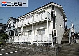 サープラスI東郷[2階]の外観
