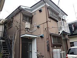 神奈川県横須賀市田浦町3丁目の賃貸アパートの外観