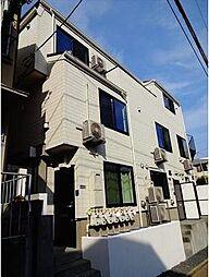 東京都港区南麻布2丁目の賃貸アパートの外観