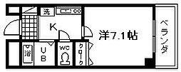 中井マンション[7階]の間取り