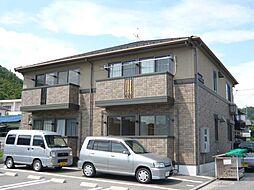 広島県広島市佐伯区八幡4丁目の賃貸アパートの外観