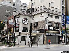 人形町駅(現地まで240m)