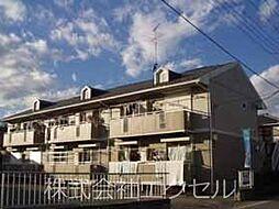 東京都八王子市弐分方町の賃貸アパートの外観
