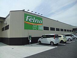 Felna前山店(905m)