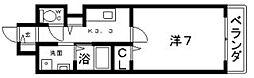 コンフィール[3階]の間取り