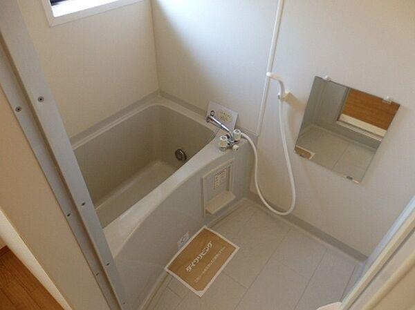 グランパルクの浴室
