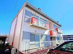 サンウィングA[2階]の外観
