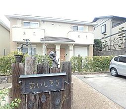 [テラスハウス] 福岡県福岡市東区舞松原3丁目 の賃貸【/】の外観